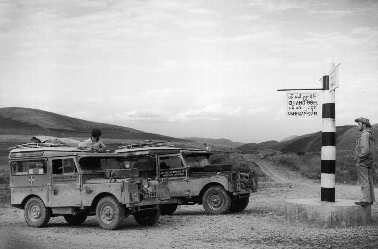 Land Rover: The Oxford & Cambridge Far Eastern Expedition
