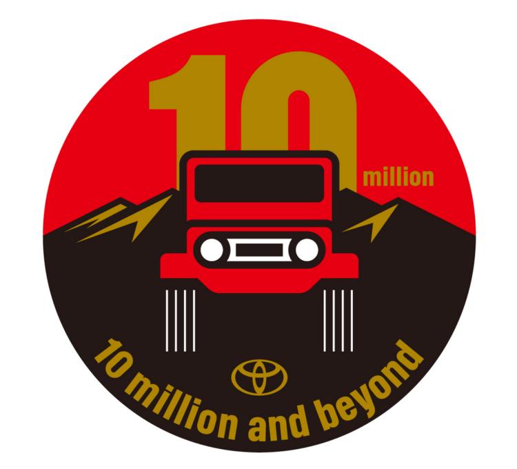 10 Mio Land Cruiser