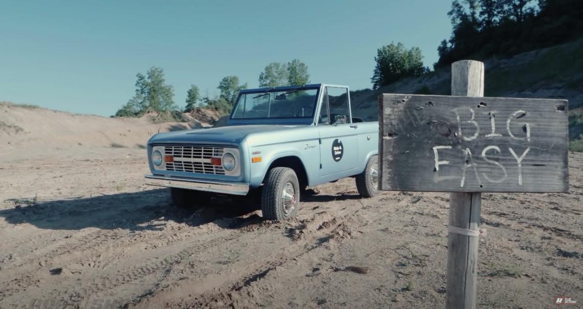 Paul Wraith, Chefdesigner des Ford Bronco verrät ein Geheimnis.